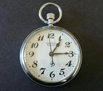 セイコー懐中時計 7550-0010買取品.png