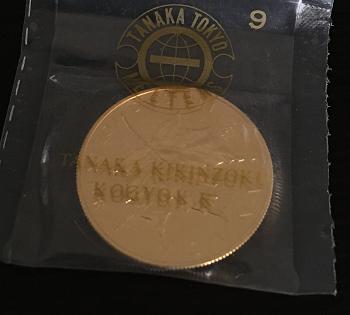 メイプルリーフ金貨1オンス.png