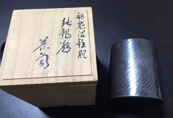 徳川造 純銀茶筒.png