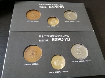 日本万博博覧会記念メダル.png