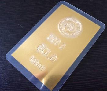純金1g ラミネート加工カード.png