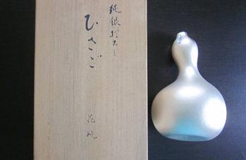 純銀製の花瓶買取.png