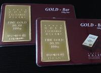 韓国製の金インゴット買取.png