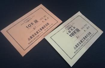 コモキン金ロウ買取.png