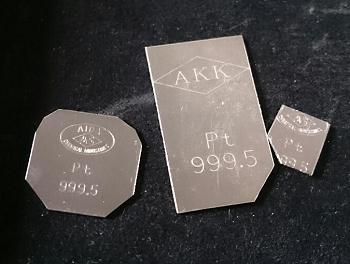 プラチナPt999.5板材買取品.png