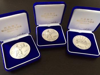 天皇陛下御在位60年 奉祝記念メダル.png