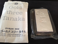 田中貴金属 銀買取.png