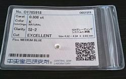 0.308ct 中央宝石研究所 ダイヤ買取.png