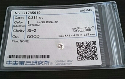 0.311ct 中央宝石研究所 ダイヤ買取.png