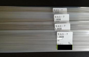 BAG-7銀ロウ買取.png