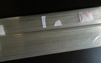 NS-433銀ロウ買取価格.png