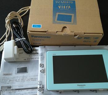 SV-ME870ワンセグテレビ買取.png