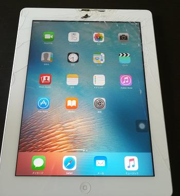 SoftBank iPad2 A1396 16GB.png