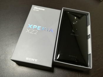 Xperia SO-03K.png