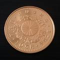 天皇陛下御即位記念 10万円金貨買取
