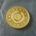1万円金貨買い取り 記念金貨の買取もお任せください!