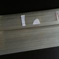 NS-433|40%銀ロウを20kg買取