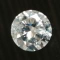 1.6ct 大粒ダイヤを買取