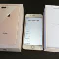 ソフトバンク iPhone8 32GBゴールド買取