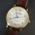 フレデリック・コンスタント時計買取