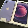 ドコモ iPhone12 パープル買取