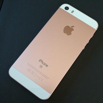 iPhone SE 64GB ローズゴールド.png