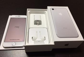 iPhone7買取 さいたま市.png